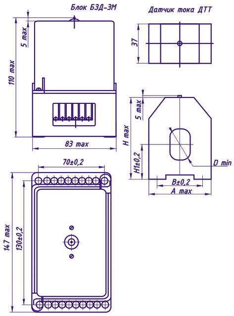 Габаритные и установочные размеры реле РЗД-3М4 (5; 6)