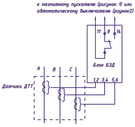 Схема подключения реле РЗД-3М4(5; 6)