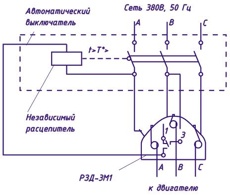 Схема подключения реле РЗД-3М1 (2; 3) совместно с магнитным пускателем